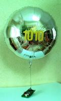 1010 balloon